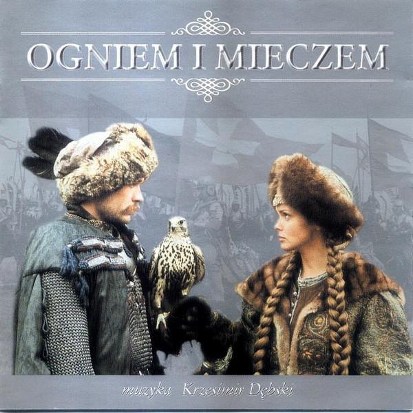1999-ognem-i-mechom-soundtrack[1]