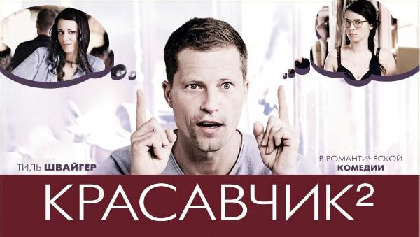 1392401445_krasavchik-2[1]